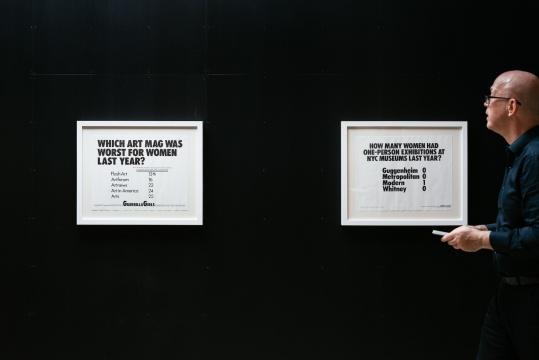 """""""观看之道"""",CHAO艺术中心展览现场"""