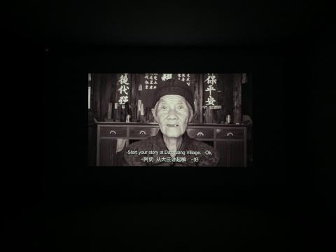 文慧 《听三奶奶将过去的事情》 录像 1小时12分42秒 2011