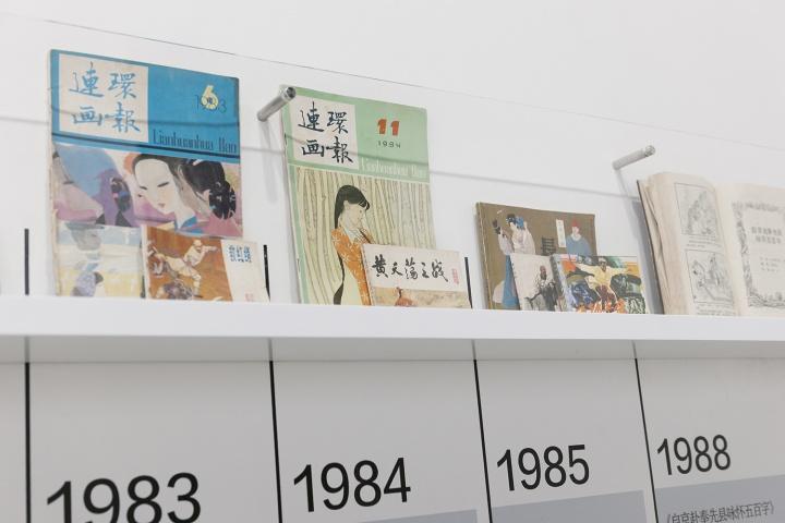 1981-2013年,高云创作的连环画