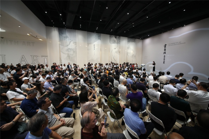 """""""云自在——高云作品展""""开幕式现场"""