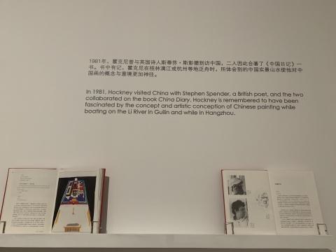"""""""在世最贵""""艺术家来到""""最具流量""""美术馆 大卫·霍克尼在木木艺术社区溅起""""大水花"""""""