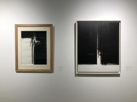 安德烈.马菲恩《水墨》49.5×37.1cm 纸本水墨和水粉 1983