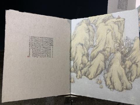 《平沙落雁》 60×38cm ×9 麻纸水墨、不锈钢乐谱架 2017-2019