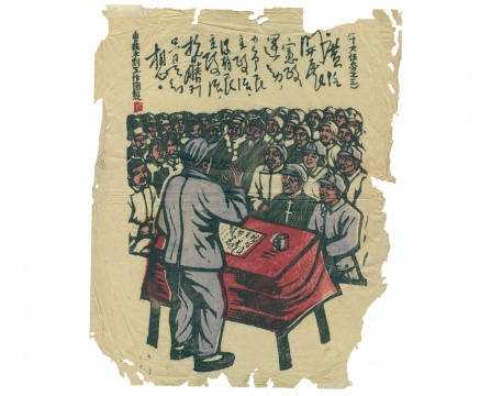 胡一川组建的鲁艺木刻工作团制作的年画,1940