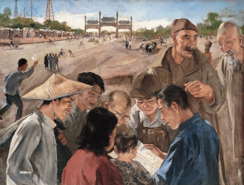 吴作人《解放南京号外》89×116cm布面油画 1949©泰康收藏