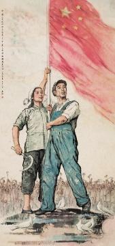 蒋兆和《中国人民从此站立起来了》283×132cm设色纸本1949©泰康收藏