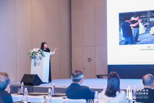 第三届超高层建筑产业国际峰会现场,汪斌发言