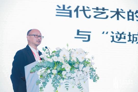 第三届超高层建筑产业国际峰会现场,冯博一发言