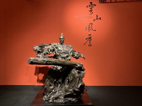 《云山风度》 230×170×190cm 青铜 2012