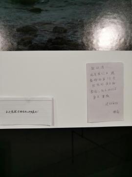 高美琳 《离婚纪念照》127×95cm×10 收藏级艺术微喷、被拍摄者给对方的留言纸条2019