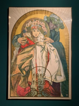 捷克斯洛伐克共和国d独立十周年(1918-1928)纪念 彩色石版画 1928  捷克共和国布拉格国家工艺美术博物馆藏