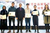 """为年轻艺术家在起跑线上助力,第二十一届""""罗中立奖学金""""揭晓"""