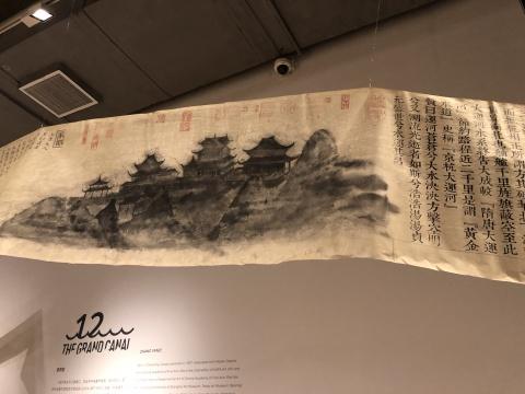 章燕紫 《炁》 2013(局部)