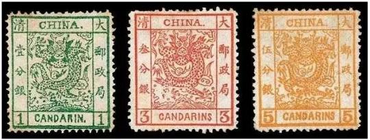 中国第一套邮票