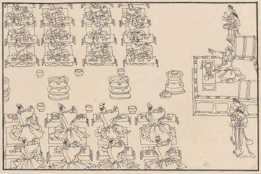 《自京赴奉先县咏怀五百字》节选  纸本 13.5cmx20cm 1987