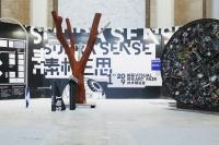 满是IP热展与酷炫视觉的素朴三思 艺术圈的不同玩法农展馆开幕