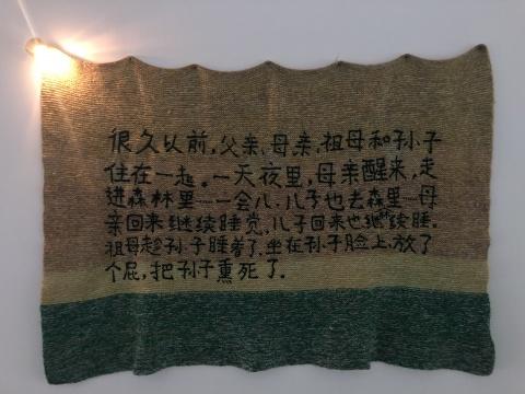 """空白新展 李燎""""做更好的人""""&童文敏""""祖母绿""""同日开幕"""