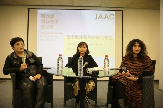 对谈:艺术批评教育的角色定位 左起:凌敏、邵亦杨、Chantal Faust