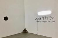 杨双庆、王茂墨方双展齐开 展现个人生活体验的肆意表达