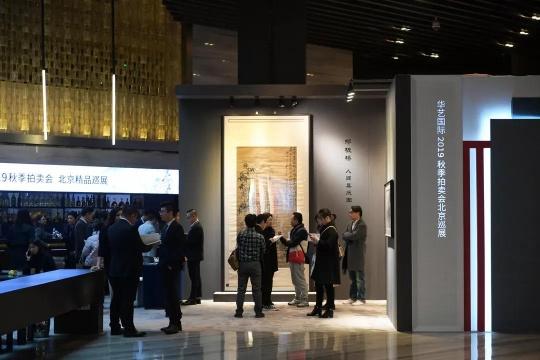 2019华艺国际、华艺国际(香港)两场秋拍精品汇聚北京巡展