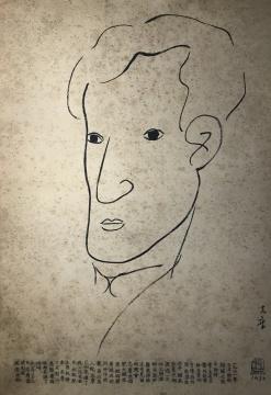 常玉 《徐志摩画像之二》52×37cm水墨纸本1930  华艺国际2019秋拍拍品 估价:RMB 60-120万