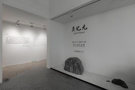 """魏久捷东京画廊首展 蛰伏四年开创出新的""""灵纪元"""""""