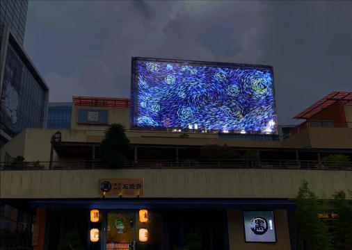 塞尔维亚艺术家large-Ivana&Jelic Pavle Petrovic的作品《星夜》,位于虹桥天地