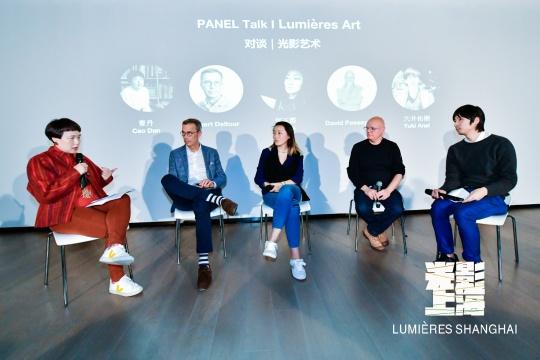 开幕现场论坛,与艺术家们探讨光影