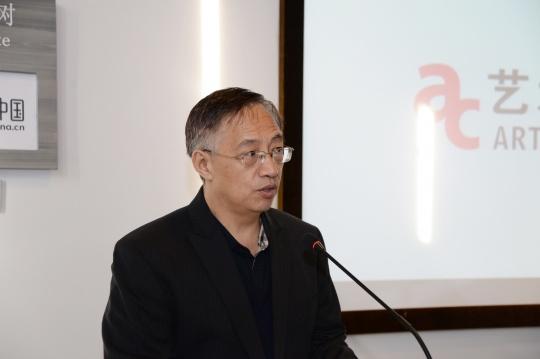 中国网总工程师田玉成致辞