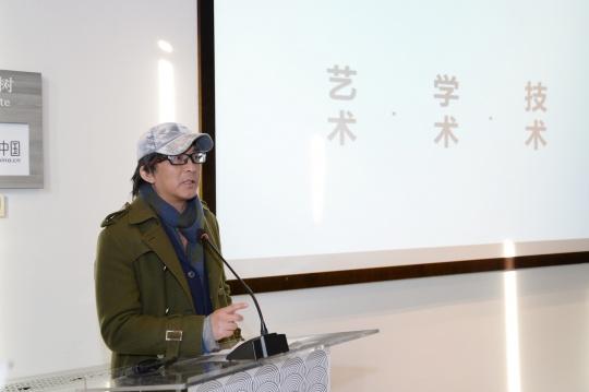 声音中国艺术总监张晓舟致辞