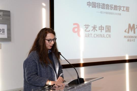 传奇文化发展集团演艺事业部总经理苏绮(Sophie Poirier)致辞