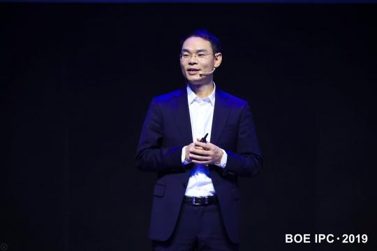 BOE(京东方)执行副总裁、数字艺术事业群首席执行官姚项军