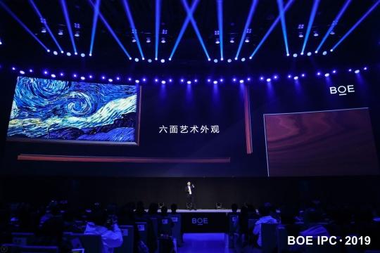 BOE画屏S3六面艺术外观