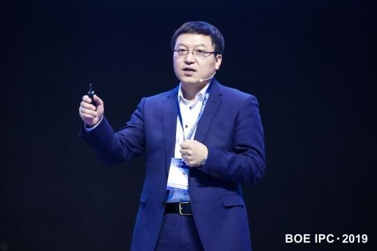 BOE(京东方)副总裁、数字艺术事业群联席首席执行官肖军峰