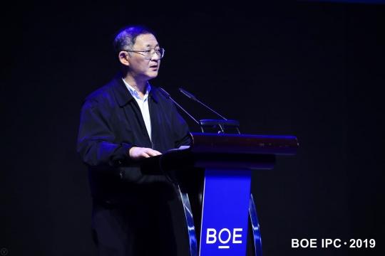 文化和旅游部产业发展司副司长李磊出席大会并致辞