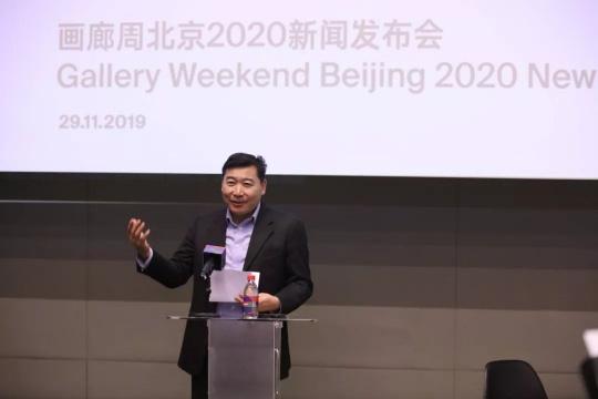七星华电科技集团有限责任公司总裁、北京798文化创意产业投资股份有限公司董事长、798艺术区文创产业创始人王彦伶发表讲话