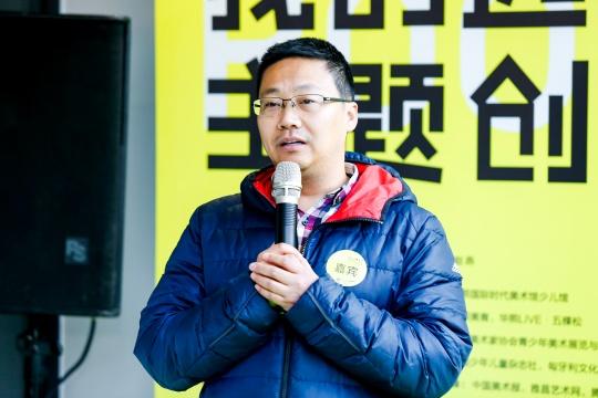 中国美术家协会理论研究处处长 冯令刚