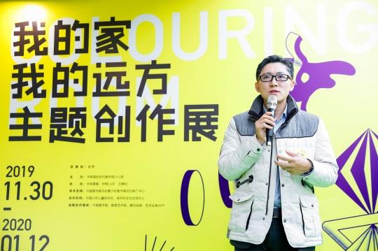 中国科学院计算技术研究所研究员博士生导师 王元卓