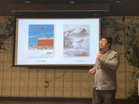 北京影易拍卖业务主管杨岳为媒体介绍拍卖情况。PPT分别为2006年秋华辰拍卖影像首拍封面,及2019年影易拍卖影像首拍封面