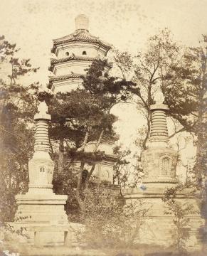 费利斯·比托德胜门城外拈花寺十方塔院 30× 24cm 蛋白照片 1860  RMB:9,000-15,000