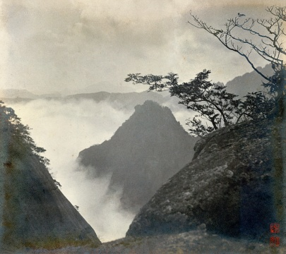 张大千《黄山胜景》 36× 40.5cm 银盐纸基 1930s  RMB:40,000-60,000