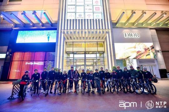 北京apm联合NTP新城广场举办公益骑行,助力2020年奥运会