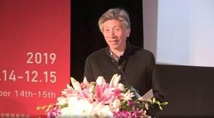中国美术家协会主席、中央美术学院院长、中国美术家协会策展委员会主任范迪安致辞