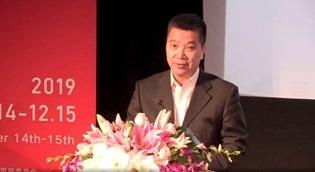 北京歌华文化发展集团有限公司副总经理黄春雷致辞