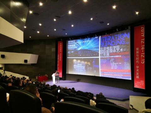 """第二届""""策展在中国""""论坛召开  把握新现象推动新发展"""