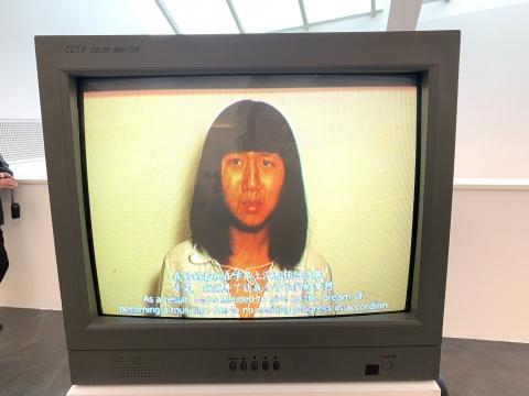 马秋莎 《从平渊里4号到天桥北里4号》 单频录像 7分54秒 2007