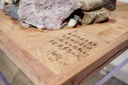 """""""知行-任志强首次公益大型木作展"""" 呼唤对自然的敬畏与爱护"""