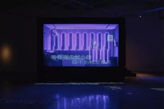 冯梦波,《你就是我的明星》,互动装置,2019