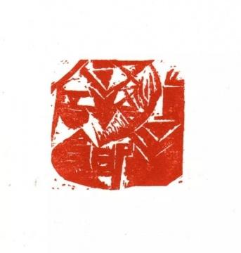 陈国斌 《炉香一缕》 10 x 10 cm 篆刻 2019