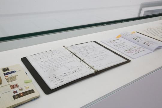 徐冰 《被不断翻开的地书》(局部)手稿 尺寸可变 2013-2018